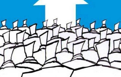 Le categorie politiche del novecento non servono più
